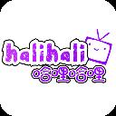 哈哩哈哩appV1.0 IOS版