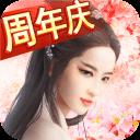 三生三世十里桃花  V1.0.8.0安卓版