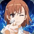 魔法禁书目录手游V2.3.5 IOS版