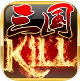 三国杀kill v4.5.0 安卓版