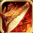 战场荣耀v1.0.0 安卓版