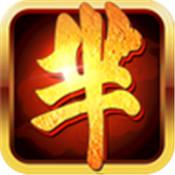 芈氏春秋V1.0 安卓版