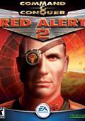 红警2V1.2.5.1 安卓版