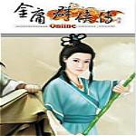 金庸群侠传4V1.0 安卓版