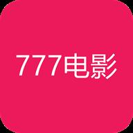 777电影网最新版