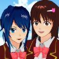 樱花校园模拟器中文版V1.033.04 安卓版
