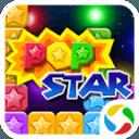 消除星星免费版