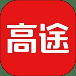 高途课堂app V3.8.1 安卓版