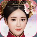宫廷秘传官网版v23.0 安卓版