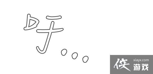韩漫窥视者无修无删减完结版(第21话)
