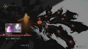 《鬼哭邦》职业系统「鬼人」最新情报公开!游戏中收录鬼人同步释出