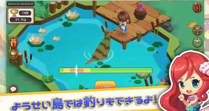 与可爱妖精共同经营玩家专属天堂岛屿!《幻想农场》日本预约开始