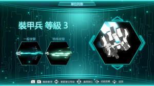 《布列克斯大奖赛》PC/Switch版将在8月推出