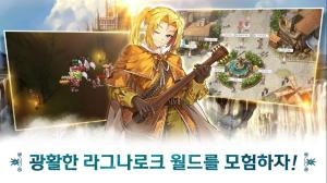 《RO仙境传说》全新MMORPG《加油吧,突击!仙境传说》删档测试开跑