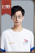王者荣耀2019KPL秋季赛TS战队介绍