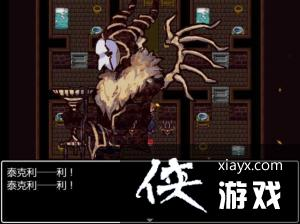 恶搞日系RPG《鲁蛇转生-Loser Reborn-》9月13日起正式上架Steam