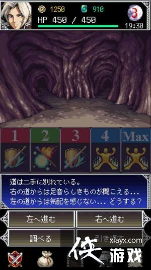 人气迷宫探索型Roguelike RPG系列最新作二代《Dark Blood 2》日本即将推出