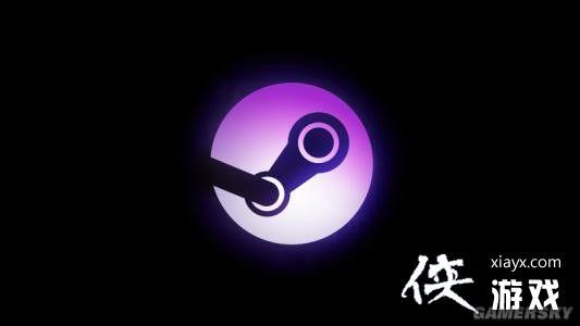 曝Steam秋促11月27日开启 圣诞促销12月20日开启