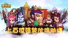 妖游记-手游宣传视频1
