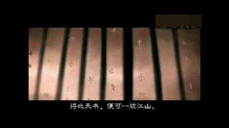 烽火东周宣传视频