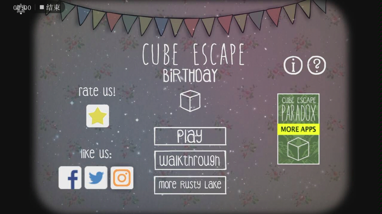 【Rusty Lake】Cube escape birthday通关视频