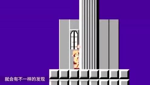 FC上的宝藏游戏,世界上的四大未解之谜之一,亚特兰蒂斯之谜!
