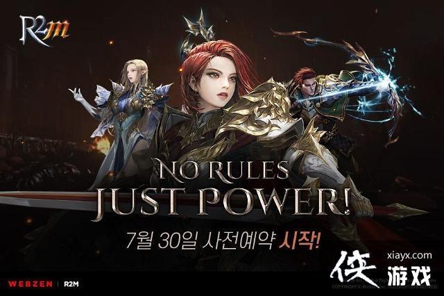 线上游戏《R2 Online》IP 改编新作《R2M》于韩国开启预先注册