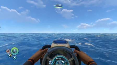 美丽水世界-海底生存 第05期 寻找小岛