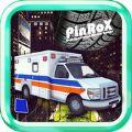 救护车赛车游戏