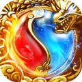烈火战神SFV1.0.1 安卓版