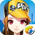 QQ飞车体验服V1.12.0.12071 苹果版