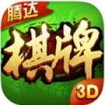 龙港棋牌V2.0.1 安卓版