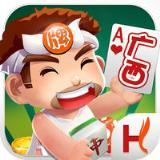 豪麦旬阳棋牌V1.0.1 安卓版