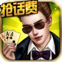 中玩扑克棋牌V1.5 安卓版