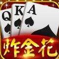 绥化棋牌  V1.9.2 安卓版