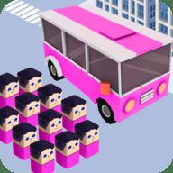 巴士大作战