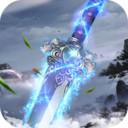 灵剑奇缘V 2.1.1 安卓版