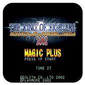 拳皇2002 魔法加强版