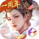 后宫秘史V1.2.7 安卓版