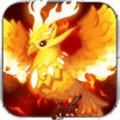 疾风之翼BT版V1.9.3 安卓版