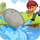 石头弹跳V1.1 安卓版