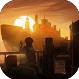 海港往事V1.0 安卓版