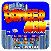 超级炸弹人