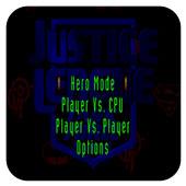 正义联盟超人格斗
