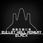 弹幕:月曜日黑Mod