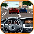 道路驾驶员手机版