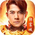 天王传奇官方版