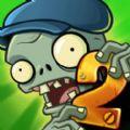 植物大战僵尸2高级版7.3.1全植物解锁破解版下载
