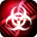 瘟疫公司2无限DNA修改汉化破解版