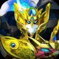 神兽金刚之天神地兽1.1无限钻石内购破解版下载